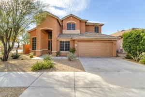 2205 W Forest Pleasant Place Phoenix, Az 85085