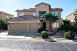 2421 W Night Owl Lane Phoenix, Az 85085