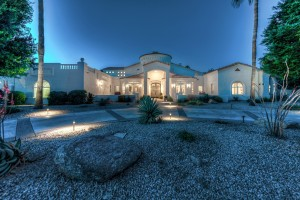 11232 E Beryl Avenue Scottsdale, Az 85259