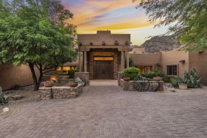 7500 N Black Rock Trail Paradise Valley, Az 85253