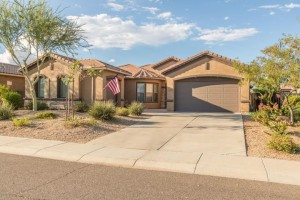 4912 W Kastler Lane New River, Az 85087