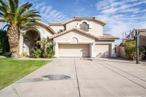 1251 N Kenwood Lane Chandler, Az 85226