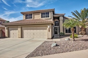 15416 S 15th Avenue Phoenix, Az 85045