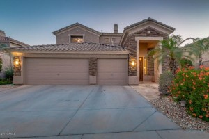 16626 S 16th Avenue Phoenix, Az 85045