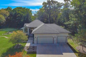 2288 Teakwood Court E Maplewood, Mn 55119