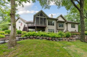 14 N Oaks Road North Oaks, Mn 55127