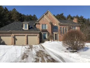 15 Lake Court North Oaks, Mn 55127