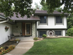 1561 Dana Court Ne Fridley, Mn 55432