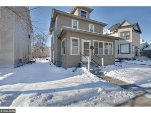 1163 15th Avenue Se Minneapolis, Mn 55414