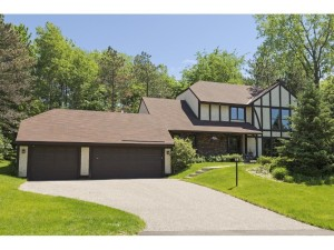 1335 Waterford Road Woodbury, Mn 55125