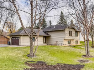342 Colleen Drive Vadnais Heights, Mn 55127