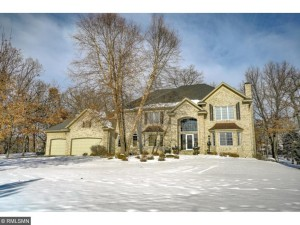 2 Bent Tree Lane North Oaks, Mn 55127