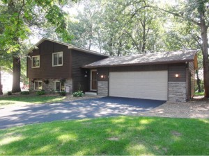 9 Shepherd Court Circle Pines, Mn 55014