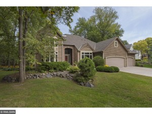 19660 Silver Lake Trail Shorewood, Mn 55331