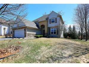 8931 Carter Court Inver Grove Heights, Mn 55076