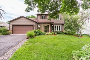 9484 71st Bay S Cottage Grove, Mn 55016
