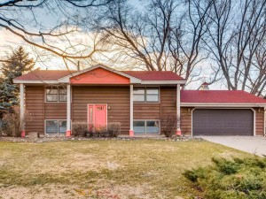 5145 Bona Road Mounds View, Mn 55112