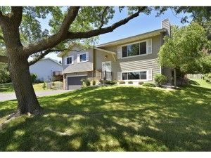 469 Westfield Lane Vadnais Heights, Mn 55127