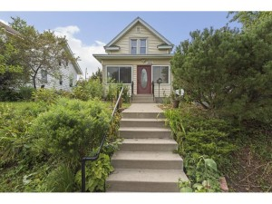 3912 15th Avenue S Minneapolis, Mn 55407