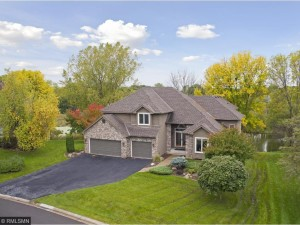 2985 Lawndale Lane N Plymouth, Mn 55447