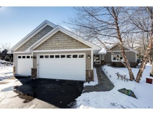 450 Majestic Court Shoreview, Mn 55126