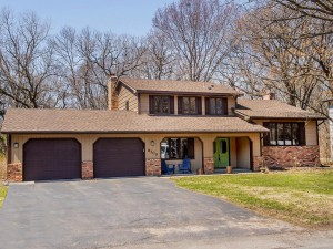8300 Pleasant View Drive Mounds View, Mn 55112