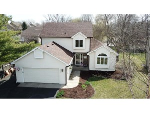 8297 View Lane Eden Prairie, Mn 55347