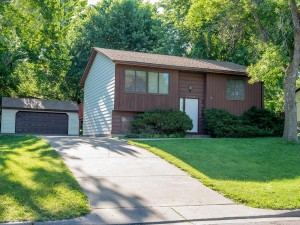 2060 N Ivy Street North Saint Paul, Mn 55109
