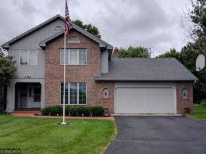 2226 High Pointe Court Mendota Heights, Mn 55120