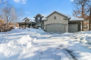 4467 161st Lane Ne Ham Lake, Mn 55304
