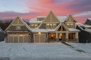 2248 Lakeshore Point Drive Ne Saint Michael, Mn 55376