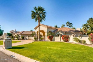 11262 E Beryl Avenue Scottsdale, Az 85259