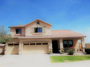 4918 W Desert Lane Laveen, Az 85339