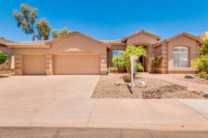 1416 E Desert Trumpet Road Phoenix, Az 85048