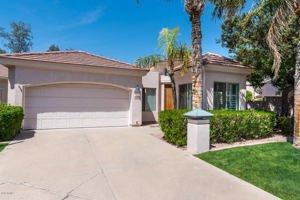 7754 E Lakeview Court Scottsdale, Az 85258