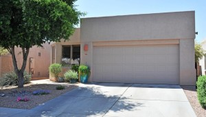 7344 E Calle Infinito Tucson, Az 85715