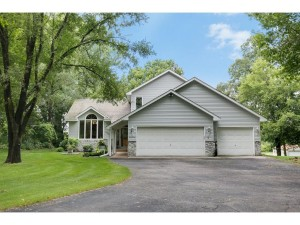14234 Ivywood Street Nw Andover, Mn 55304
