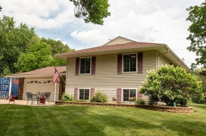 8475 Innsdale Avenue S Cottage Grove, Mn 55016
