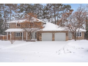 12330 Grouse Street Nw Coon Rapids, Mn 55448