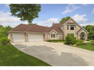 250 Lily Pond Lane Vadnais Heights, Mn 55127