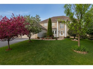 6731 Cattail Avenue S Cottage Grove, Mn 55016