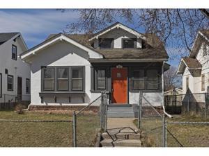 1327 Vincent Avenue N Minneapolis, Mn 55411