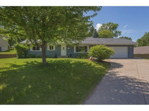 7879 Conroy Way Inver Grove Heights, Mn 55076