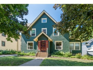 12 Orlin Avenue Se Minneapolis, Mn 55414