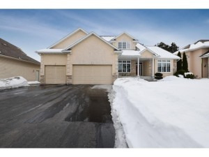 1286 129th Lane Nw Coon Rapids, Mn 55448