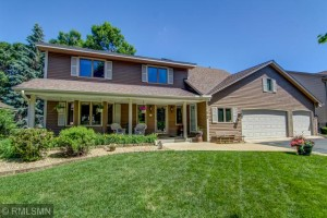 2063 127th Lane Nw Coon Rapids, Mn 55448