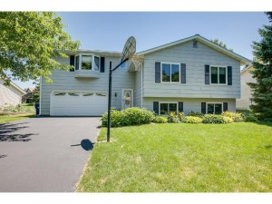 4300 Heritage Drive Vadnais Heights, Mn 55127