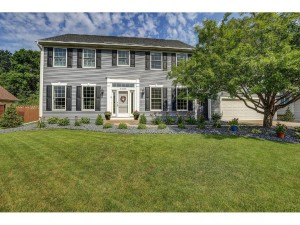 4495 Foothill Trail Vadnais Heights, Mn 55127