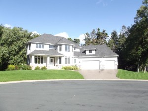 691 Cedar View Court Shoreview, Mn 55126