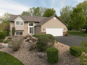 7816 Charles Way Inver Grove Heights, Mn 55076